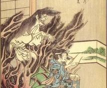 お年寄りにアンケートをとり、日本に古くから伝わる都市伝説を説明いたします