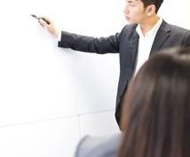 初心者から上級者まで英会話レッスンご提供いたします ビデオチャット版の英語・英会話レッスン