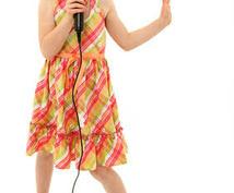 歌います!作曲してて、女性に歌ってほしいという方へ♪♪