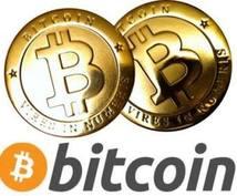 ビットコイン無料入手方法教えます 副業、お小遣い、仮想通貨に興味はあるけれど全くわからない方