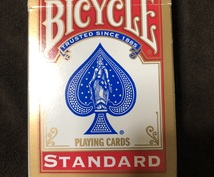カードマジックの指導、ネタの提供を行います これからマジックを始めたい方やスキルを磨きたい方向け!