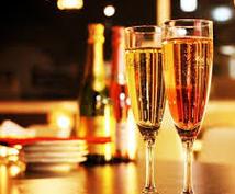 贈り物のワイン選びます 貴方にとって大切な方へ!大切な思い出を