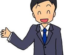 短期間で売り上げ向上に繋げるアドバイスをします BtoB企業限定!営業・マーケティングのプロが秘訣を伝授