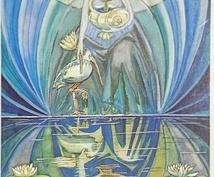 前世現世来世★守護霊様★善霊そして悪霊等を占ます ドロドロ、ヘロヘロ、人生大変。これは何?霊的問題?解決占い!