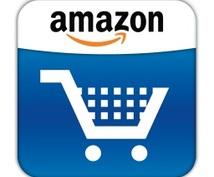 【輸入販売】日米価格差商品をAmazonから取得します☆