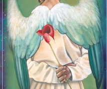 少し疲れたあなたのこころに寄り添います ☆あなたが幸せになるメッセージを天使からお届けします