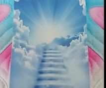 天国の大切な人から愛のメッセ-ジをお届けします たくさんのカ-ドでメッセ-ジをお伝えします☆