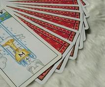 希望の未来へ進むためのメッセージをお届けします 引き寄せるチャンスをタロットカードたちから。