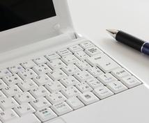 rastako様用★コピーライターが文章書きます 1文字1円でキャッチコピー、HP原稿、ブログ原稿など書きます