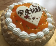 理想のケーキを実現させます 自分だけのこだわりケーキを作りませんか!