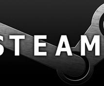 steamの基本的な使い方教えます steamに興味はあるが使い方が分からない人向け