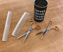美容室の独立開業をお手伝いします 「美容室」の開業を考えてるあなたへ!経験からアドバイスします