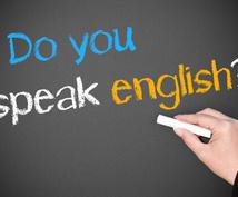 楽しく英語で話しながらレベルチェックはいかがですか?