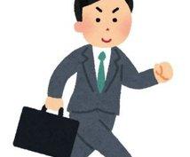 法人保険 ドクター マーケットの攻略法教えます ドクターマーケット初心者から中級者向けです。