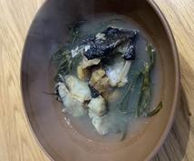 アイヌ文化のお料理レシピ4品セットで提供します 入手し易い食材で作るレシピです。異文化に触れてみませんか?