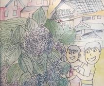 家庭での効果的な絵本の読み聞かせ方を教えます 知識のある子に育てるための絵本の読み聞かせ方法を知りたい方へ