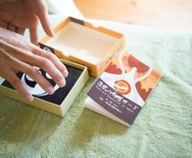 あなたに代わってカードにお悩みを問いかけます 日本の神様カードで迷いをなくして一歩踏み出すお手伝いをします