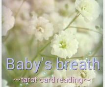 【タロットカード~運勢鑑定(竹)~】今後1年間の貴方の運勢を占い、「気づき」を提供します!