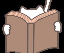 試験本番に使える速読教えます 問題文を速読して得点力UP! 内容を詳細に覚えられる速読です
