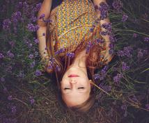 あなたのお体のご相談お受けします、直傳霊気送ります ヒーリング エネルギー 霊気 気功 癒し リラックス 悩み✅