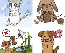 動物のイラストカットを制作します 用途に合わせて柔軟に対応します。気軽にご相談下さい!