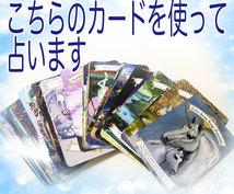あなたのお悩みユニコーンオラクルカードで解決します ユニコーンオラクルカードの護符画像をお送りします !