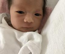 赤ちゃんの脳、身体、心の発育のお手伝い致します ベビーマッサージを体験してみたい方伝授致します。