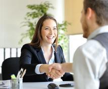 新卒&転職! 面接練習&アドバイスをします 現役外資系採用担当!日英二か国語で!