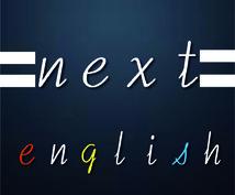英語の勉強方教えます!まずは動画や画像で覚えましょう!