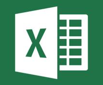 Excelでのデータ作成承ります 忙しい方やデータ作成で不安な方へ