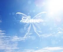 天使からのメッセージやアドバイスをお伝えします 過去、現在、近未来の状況を知りたい方へ ★