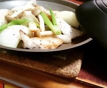 作りたい料理のレシピや隠し味・ワンポイントアドバイスなどを紹介します。