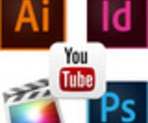 イラスト、英日翻訳、カタログ、広告デザイン、ウェブバナー、Youtube動画編集など企業様向け制作