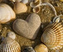 チャットアプリアルカナ人気恋愛占い師がお応えします 彼の心を知ることで貴方の真の幸せを手にするお手伝いをします