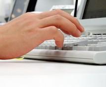 【メールで英会話】現役英会話講師がメールで楽しく英語を教えます。