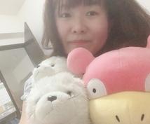 日本語会話の練習相手になります 台湾留学経験のある先生とお話しましょう♪