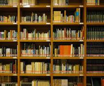 読書記録を始めたい方へ、読書記録を始めるコツをお教えします(デジタル・アナログ問わず)