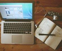 ブログ用の高品質な記事をテキストで作成します ブログ用の1記事をテキスト作成!用途に合わせた内容で作成可能
