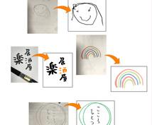 文字・イラストをデータ化します 手書きの文字や絵をグッズやお店で使いたい方に!
