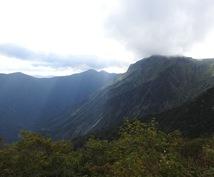 初めての山の登り方お教えします 準備から当日までの流れをガイド!
