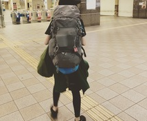 学生バックパッカーがこれやー!な旅を一緒に考えます どの旅行雑誌やツアーパンフレットを見てもしっくりこない人