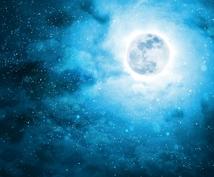 満月のデトックスヒーリングあなたの願いを応援します 願いがなかなか叶えられない方必見です!