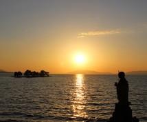 島根、鳥取の穴場旅行プランのご相談承ります 《対話形式》で穴場やメジャースポットをご提案させて頂きます。