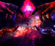 全丹田・全チャクラ解放します 【無限】である宇宙のエネルギーを活用