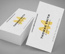 名刺!格安でプロが名刺のデザインをします 急ぎの方には即日納品でご対応します