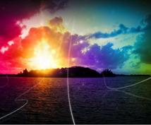気になる色で真理を見つけます 自分の可能性を色のメッセージで聞いてみませんか?