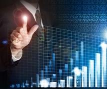 間違わない投資の仕方教えます 国内株式、FXで生計を立てられる方法教えます。