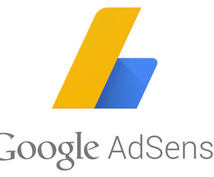 Googleアドセンス審査ノウハウPDF提供します PDFレポート・1週間のサポート付き