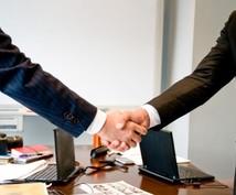 ヘッドハンターが伝える「年収を上げる転職・移籍の方法」
