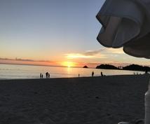 元旅行会社社員が国内旅行をプランニングします 穴場も教えます!沖縄、北海道、大阪、兵庫、岡山が得意!